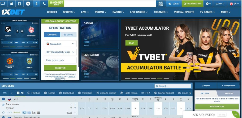 How to Place Bet on 1xBet Cricket